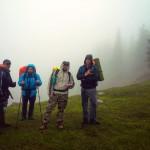 Сайберс в тумане
