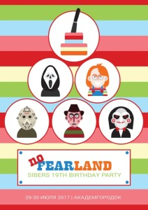 nofearland-poster