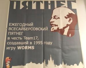 Помятый Ленин — ещё бы, столько-то лет!