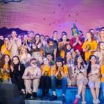 student-spring-sibguti-2017-2